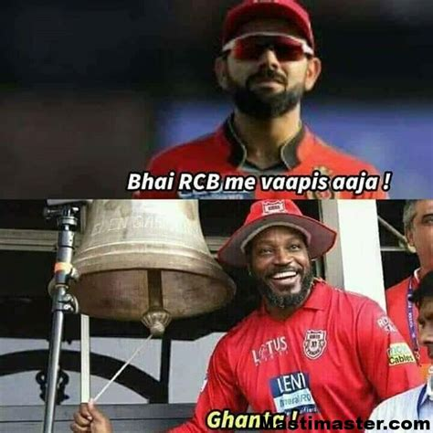 ipl funny photo ipl funny image cricket funny photo