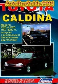 free online car repair manuals download 2002 toyota mr2 electronic throttle control download free toyota noah voxy 2001 2007 manual for repair maintenance and operation of