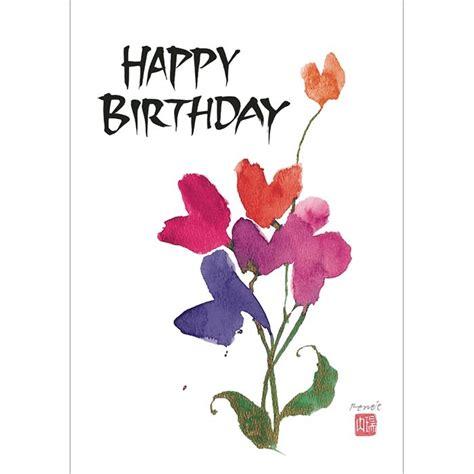 Happy Birthday Greeting Card | Amber Lotus Publishing
