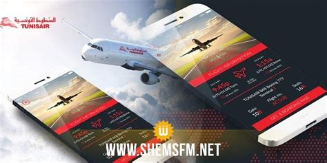 Tunisair Lance Sa Nouvelle Application Android 'tunisair Apps'