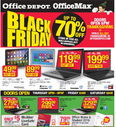 office depot bureau office depot officemax 2015 black friday deals