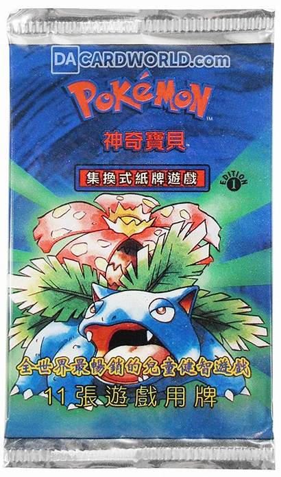 Pokemon Chinese Base Edition 1st Booster Gaming