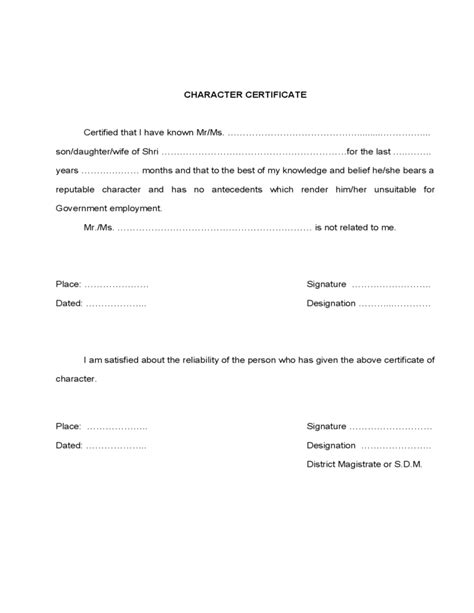 character certificate template