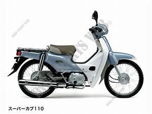 Nbc110g Ja10 Honda Motorcycle Super Cub 110        110