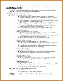 ui designer resume summary free resume writing tips sles outside sales resumes exles ui design resume sle
