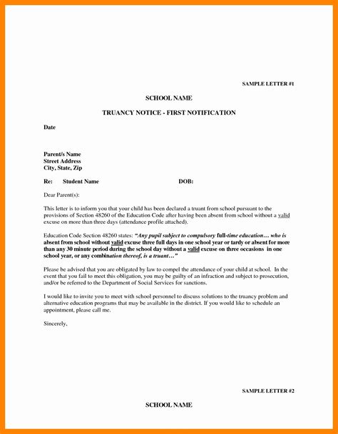 sample  excuse letter  school vacation  leave