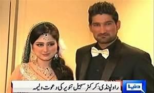 Valima Ceremony of Cricketer Sohail Tanvir - Watch Full Video