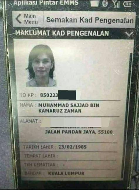 Gambar Wanita Lagi Datang Bulan Opss Jantina Nur Sajat Kini Disiasat Netizen Mynewshub