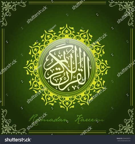 ramadan kareem muslim alquran sign vector stock vector