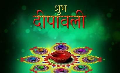 Diwali Happy Rangoli Designs Flowers Patterns Easy