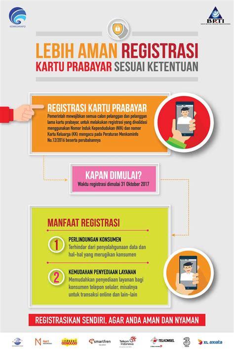 Ketika sedang asyik menonton film, bermain game online, chatting dengan teman, atau bermain sosial media di smartphone lalu internet lamban? Pulsa Gratis Indosat 2020 Dari Pemerintah - Guru Paud