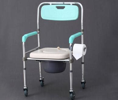 Portable Potty Chair For Adults In India by Portable Mobile Toilet Chairs Height Adjustable Folding