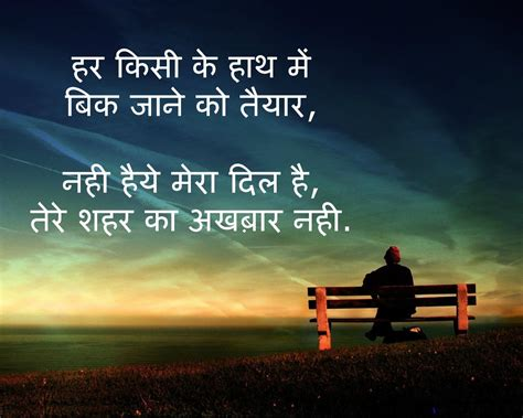hindi whatsapp status   printable