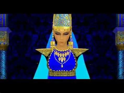 azur  asmar extrait fin youtube