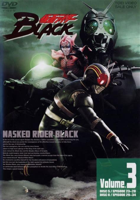 kamen rider black vol 03 novo s s dvd s