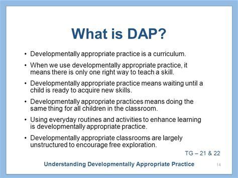 understanding developmentally appropriate practice ppt 599 | Understanding Developmentally Appropriate Practice