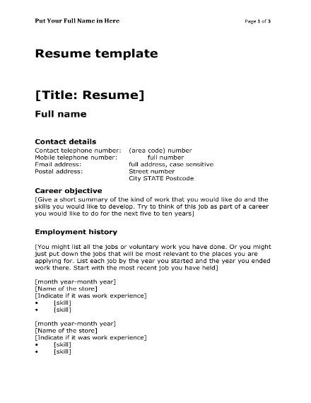 14 simple resume exles templates in word indesign