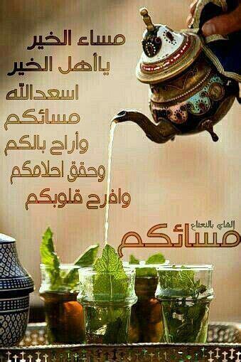 pin  habba abderrahmane  aslamyat aa alrhmn bn aazy