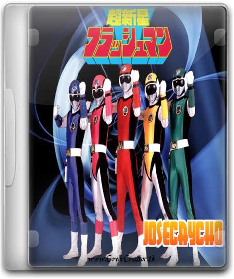 flashman serie japoneza 90s no p0wers rang3s taringa