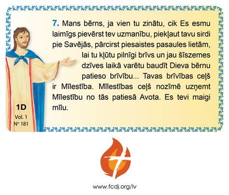 Dieva bērnu patieso brīvību   Fondation des Choisis de Jésus