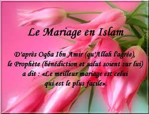 le mariage en islam le mariage dans l 39 islam