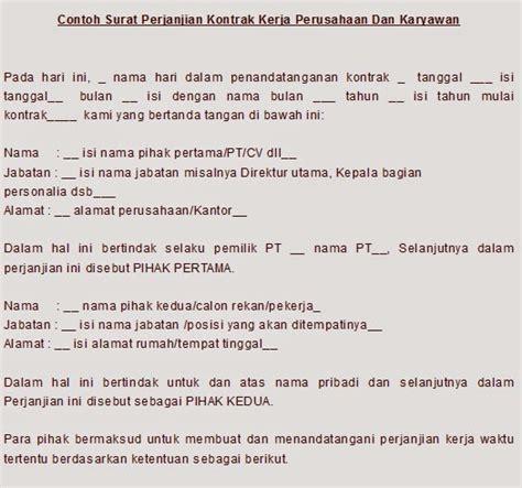 contoh surat perjanjian kontrak kerja perusahaan