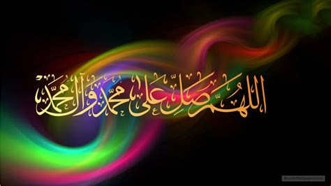 Darood Shareef Islamic Hd Wallpapers
