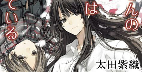 xem phim anime angel of death x 225 c chết ch 244 n dưới ch 226 n sakurako san vietsub