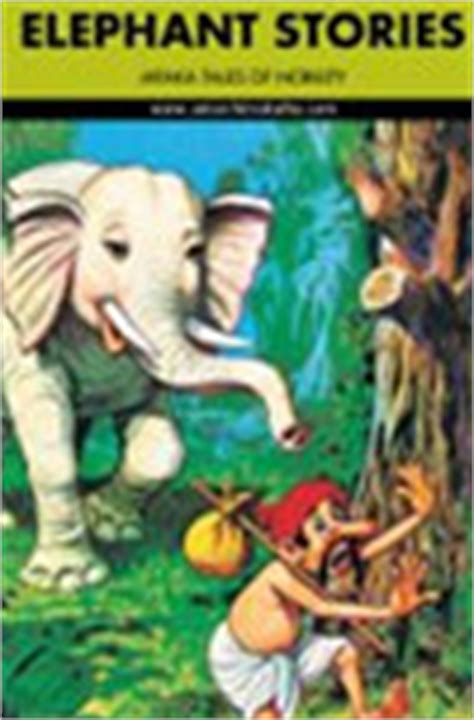 elephant stories for preschoolers books buy cd dvd book shop for amp children 734