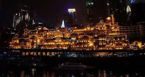 hongya cave  chongqing   housing  large scale