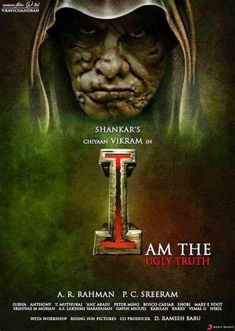 I Hindi Full Length Movie Info 2015 Upcoming New Movies