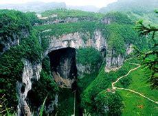 Wuling Backgrounds by Chongqing Wulong Karst Three Bridges Mountain