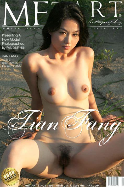 Tiang Fang