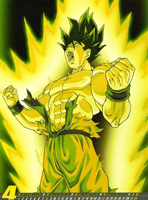 Dragon Ball Z Cool Pics Normal Goku