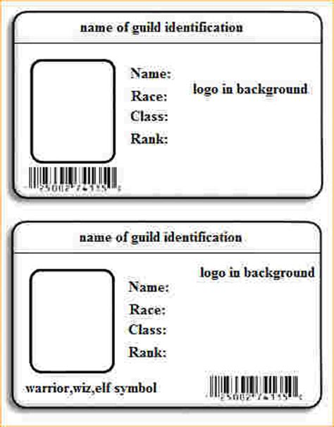 id card template word outline templates