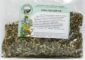 Сборы трав препараты для похудения