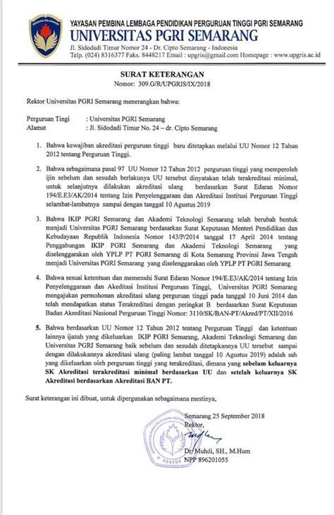 Surat Keterangan Akreditasi Universitas by Surat Keterangan Akreditasi Perguruan Tinggi Upgris