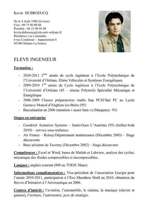 Comment Préparer Un Cv by Les Rubriques Obligatoires Du Cv Formation C Est La