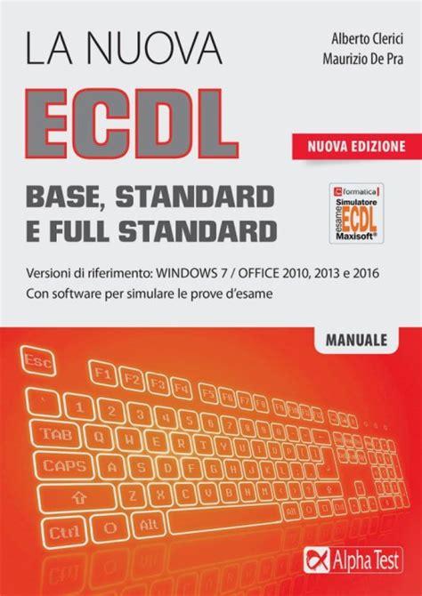 dispense ecdl modulo 2 dispense nuova ecdl 28 images ecdl modulo computer