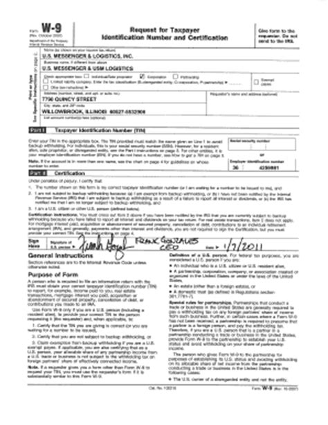 w 9 form pdf 2015 download w9 fillable form fill online printable fillable blank