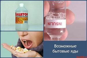 Курс лечения артроза локтевого сустава