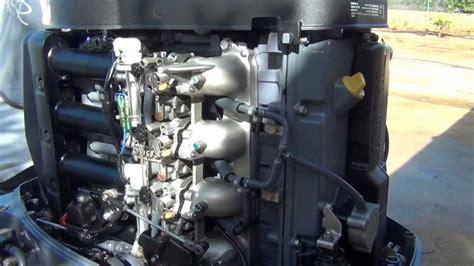 yamaha outboard four 4 stroke f80 f80a f80aet 2005
