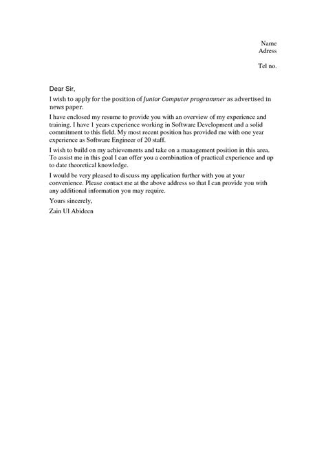 child care cover letter no experience docoments ojazlink
