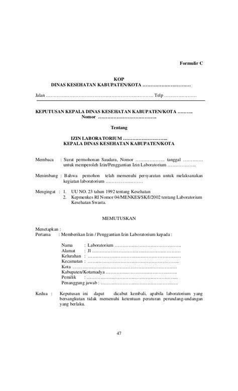 contoh surat permohonan bantuan wasit contoh surat permohonan bantuan pemeriksaan kesehatan
