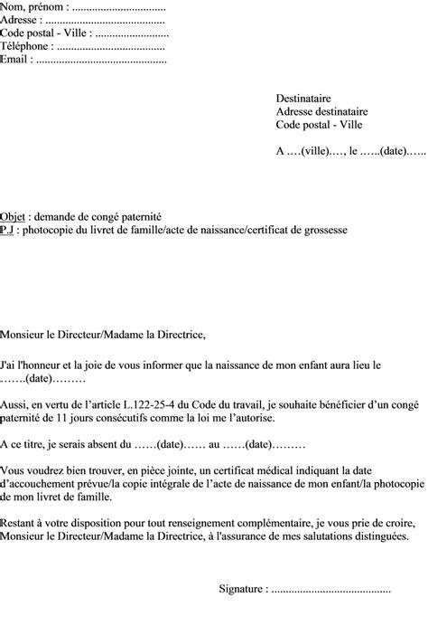 modele lettre pour sauver modele lettre de demande de 10 ans document