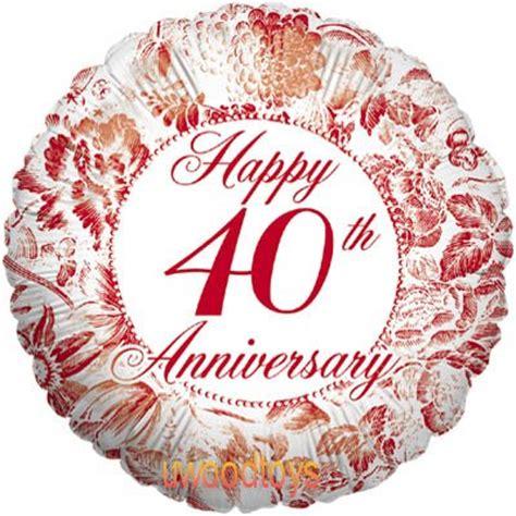 anniversary clipart  year anniversary  year