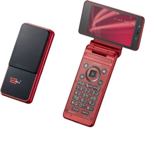 your cell phone has a name search name using phone number free top cell phones in