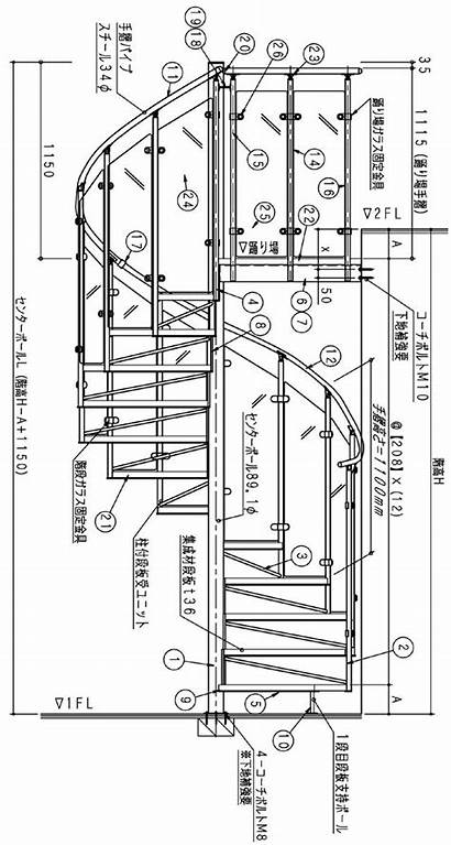 Spiral Staircase Stair Stairs Dimensions Indoor Plan