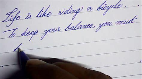 handwriting   ball  calligraphy mazicwriter