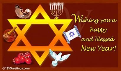 Rosh Hashanah Greetings Hashana Jewish Happy Ka